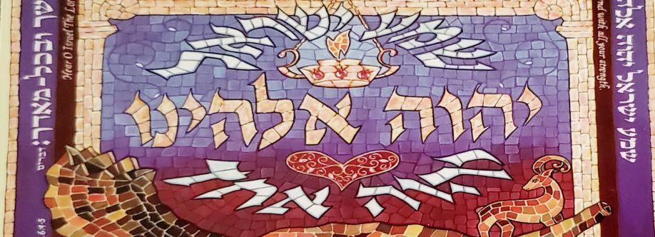 Chavah Shalom (Stacy) Lemonds Cover Image